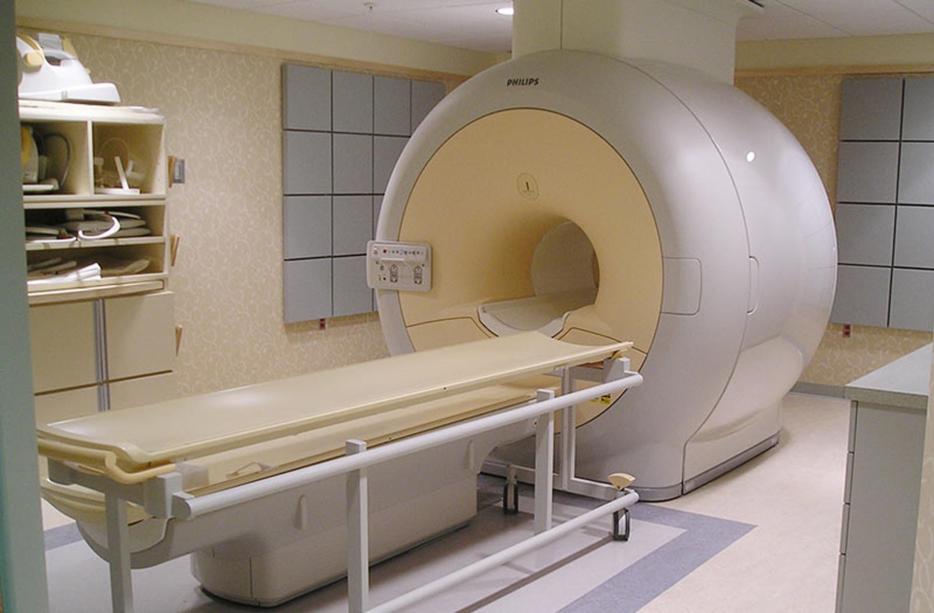 Bixby Hospital MRI: Wall Covering